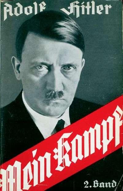 Моя борьба:: mein kampf:: адольф гитлер.