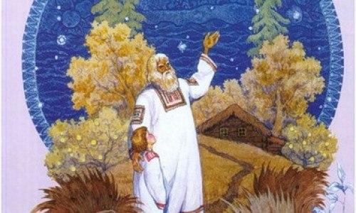 Астрономические даты и праздники до возникновения всех современных религий.  Den-ladaada